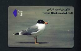 OMAN - GPT Magnetic Phonecard As Scan - Oman