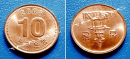 KOREA SOUTH 10 Won 2008 - PAGODA AT PUL GUK TEMPLE - Korea, South