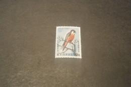 K19494 -stamp MNh Cyprus - 1969 - Falcon - Aigles & Rapaces Diurnes