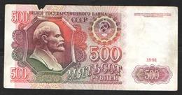 RUSSIA 500 R 1991 SERIES   АЛ - Russia