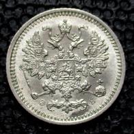 RUSSIA  5 KOPEKS 1908 -Silver- - Rusia