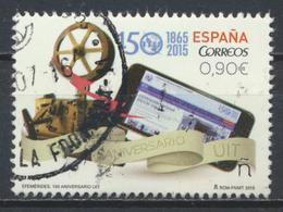 °°° SPAGNA SPAIN - YT N°4715 MI N°5011 - 2015 °°° - 2011-... Usati