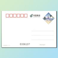 2018 CHINA PP VIEWS OF NEW HAINAN P-CARD - 1949 - ... People's Republic