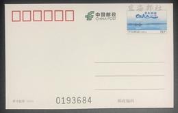 2018 CHINA PP CAKA SALT LAKE P-CARD - 1949 - ... People's Republic