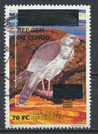 °°° REPUBBLICA DEMOCRATICA CONGO - Y&T N°1522MF - 2001 °°° - Repubblica Democratica Del Congo (1997 - ...)