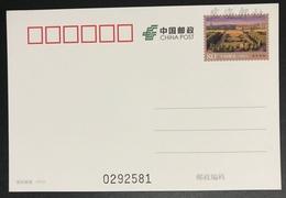 2018 CHINA PP WALL OF NANJING  CITY P-CARD - 1949 - ... People's Republic