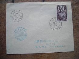 1954 Alger Gare Section Avion FDC Saint Augustin, Les Maximaphiles Algeriens - Algérie (1924-1962)