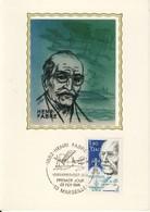 Carte Philatélique Premier Jour 1882-1984 Henri Fabre   22 Fev 1986 13 Marseille  Cpsm Format 10-15 - Evénements