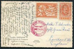 1952 Greece Paquebot BRETAGNE Postcard. Ship Maiden Voyage - Greece