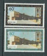 Congo N° 695 / 96 XX  Mausolée Du Président Ngouabi. Les 2 Valeurs Sans Charnière TB - Congo - Brazzaville