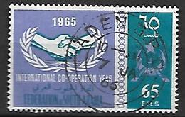 Fédération De South-Arabia    -    1965 .  Coopération Internationale.   Oblitéré - Arabie Saoudite