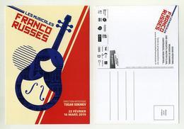 CP Pub - Les Musicales Franco Russes. Direction Artistique Tugan Sokhiev. 2019. Toulouse. Poupées Russes. Matriochka. - Musik Und Musikanten
