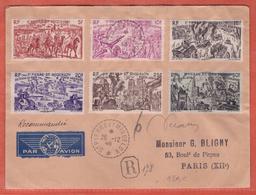 SAINT PIERRE ET MIQUELON LETTRE RECOMMANDEE SIGNEE DECARIS SERIE TCHAD AU RHIN DE 1946 DE ST PIERRE POUR PARIS FRANCE - St.Pierre & Miquelon