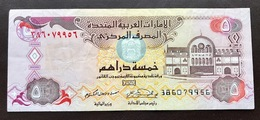 U.A.E P19 5 DIRHAMS 2007 AUNC - United Arab Emirates