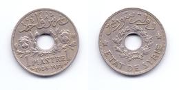 Syria 1 Piastre 1933 - Syria