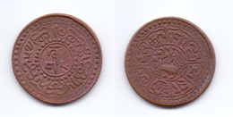 Tibet 1 Sho 1922 (15-56) KM#21.2 - Syria