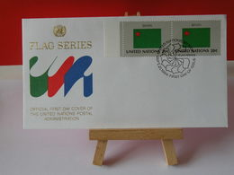 Nations Unies > Office De Genève - Benin - 21.9.1984 - FDC 1er Jour - FDC