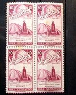 """022- ECUADOR - 1949 - """" Monumento Linea Equatoriale """" Quartina Nuova MNH - Ecuador"""