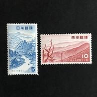 ◆◆◆ Japón 1955 Chichibu - Tama  (National Park)  Complete   NEW  AA51 - Unused Stamps