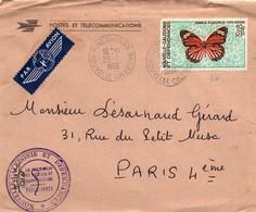 Ponerihouen 1969 + Cachet Receveur Des Postes -  Lettre Brief Cover - Calédonie - Nouvelle-Calédonie