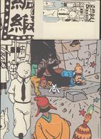 Kit à écrire : Tintin Et Le Temple Du Soleil. 10 Enveloppes, Papier à écrire, Images - Vieux Papiers