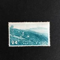 ◆◆◆ Japón 1952 Bandai - Asahi   (National Park)  24 Yen   NEW  AA54 - 1926-89 Empereur Hirohito (Ere Showa)