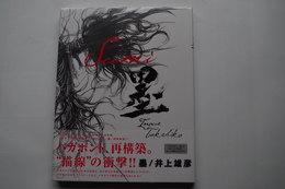 Livre D'Art 164p BD Mangas Edition Originale Nippon Japon Japanese Vagabon ISBN-10: 4063646734 ISBN-13: 978-4063646733 - Comics (other Languages)