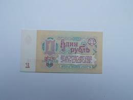 BILLET NEUF 1 RUBLE - Russie