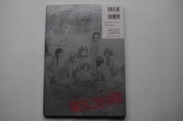 Livre D'Art BD Mangas Edition Originale  Nippon Japonais The Love Of The Brute Erotisme Sadisme  ISBN-13: 9784870766549 - Cómics (otros Lenguas)