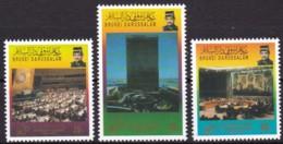 Brunai,1995, 493/95, 50 Jahre Vereinten Nationen (UNO). MNH ** - Brunei (1984-...)