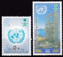 Saudi-Arabien, 1995, 1223/24, 50 Jahre Vereinte Nationen (UNO). MNH ** - Saudi-Arabien