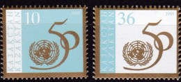 Kasachstan, 1995, 102/03, 50 Jahre Vereinten Nationen (UNO). MNH ** - Kasachstan