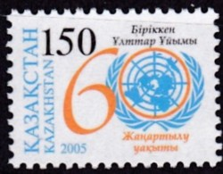 Kasachstan, 2005, 517, 60 Jahre Vereinten Nationen (UNO). MNH ** - Kasachstan