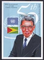 Guyana, 1995, 5230 Block 471 II, 50 Jahre Vereinten Nationen (UNO). MNH ** - Guyana (1966-...)