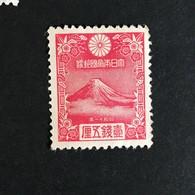◆◆◆ Japón 1935 Mt. Fuji  Complete    NEW  AA67 - Unused Stamps
