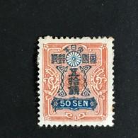 ◆◆◆ Japón 1929 Wmkd. Granite Paper Rotary Print  (New Die)   50 Sen NEW  AA68 - Unused Stamps
