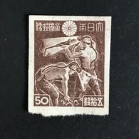 ◆◆◆ Japón 1945-46 3rd Showa Series (Imperf.)  50 Sen  NEW  AA72 - 1926-89 Emperor Hirohito (Showa Era)