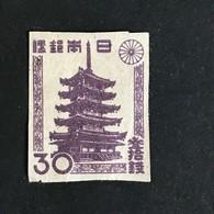 ◆◆◆ Japón 1946-47  1st New Showa Series (Imperf.)  30 Sen  NEW  AA73 - 1926-89 Imperatore Hirohito (Periodo Showa)