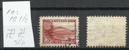 LETTLAND Latvia 1938 Michel 264 Perf 10 : 10 1/2 WM Inverted Horizontal O - Lettland