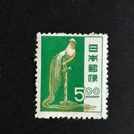 ◆◆◆ Japón 1950-51 1st Unit (With *00*)   5 Yen NEW AA81 - 1926-89 Imperatore Hirohito (Periodo Showa)