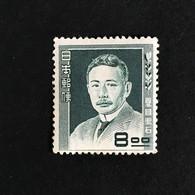 ◆◆◆ Japón 1949-52 Men Of Culture Series 8 Yen NEW AA84 - Nuevos
