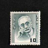 ◆◆◆ Japón 1949-52 Men Of Culture Series 10 Yen NEW AA85 - 1926-89 Imperatore Hirohito (Periodo Showa)