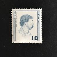◆◆◆ Japón 1949-52 Men Of Culture Series 10 Yen NEW AA86 - 1926-89 Imperatore Hirohito (Periodo Showa)