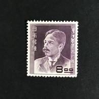 ◆◆◆ Japón 1949-52 Men Of Culture Series 8 Yen NEW AA87 - Nuevos
