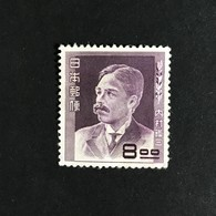 ◆◆◆ Japón 1949-52 Men Of Culture Series 8 Yen NEW AA87 - Nuovi