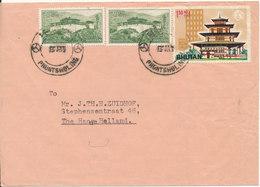 Bhutan Air Mail Cover Sent To Netherlands Phuntsholing 13-1-1967 ?? - Bhutan
