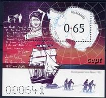 Antarctic Exploration - Captain Robert Scott(1868-1912) – Bulgaria /Bulgarie 2019 – Block  MNH** - Esploratori E Celebrità Polari