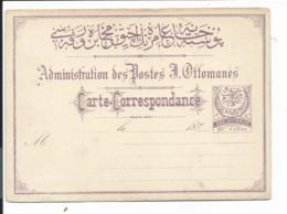 Türkei P 1a  **  -  20 Para Halbmond Carte Correspondance - Ohne Zuordnung