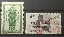 Emission Locale De Stanleyville, 2 Timbres Oblitérés, RR Local 1 Et  N°541 Surchargé - República Del Congo (1960-64)