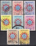 IRAK 1959 - MiNr: 268 - 283  Lot 8x   Used - Irak